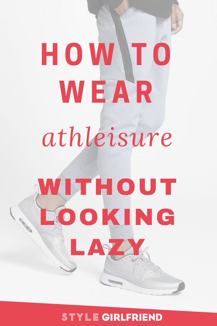 Learn how to wear the athleisure trend at stylegirlfriend.com | jogger pants, jogger pants outfit, jogger pants dressy, jogger pants outfit winter, jogger pants outfit casual, jogger pants outfit men, track pants outfit, track pants outfit dressy, track pants men, track pants street style, athleisure outfits winter, athleisure outfits, performance pants men, performance pants outfit, athleisure menswear, athleisure men