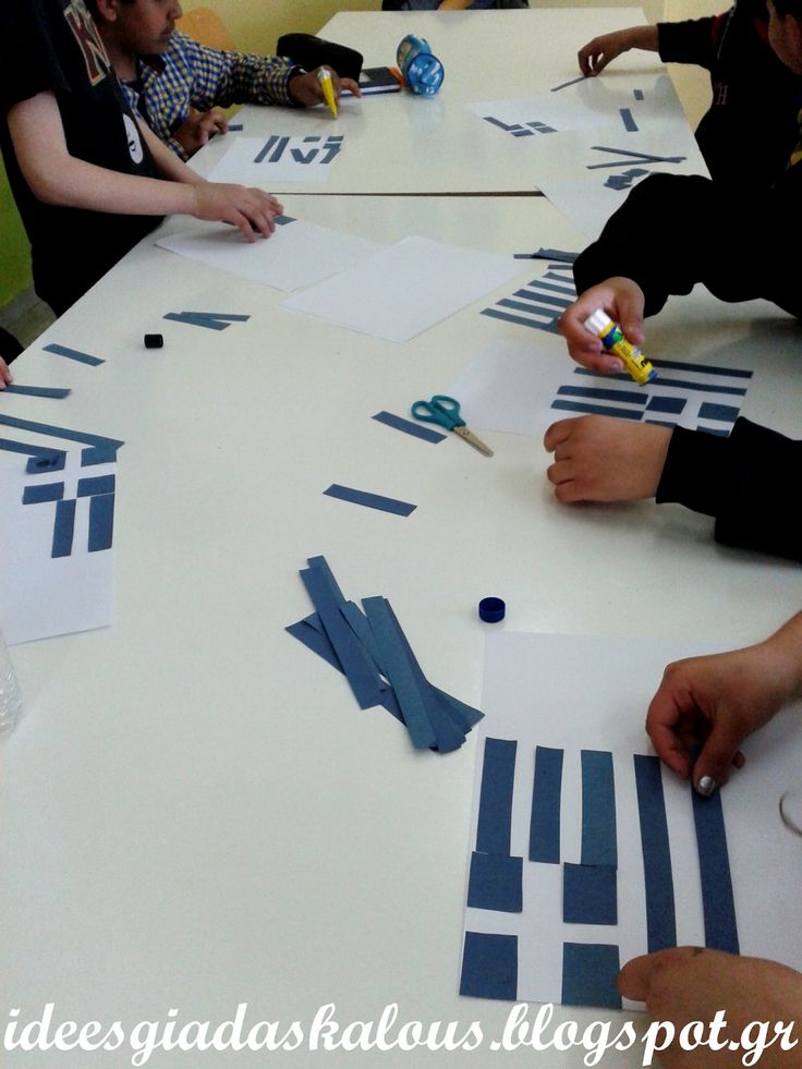 Ιδέες για δασκάλους: Απλά ελληνικά σημαιάκια