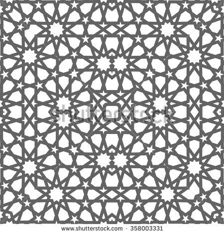 islamic seamless pattern arabic geometric east ornament persian motif buy this stock vector on shutterstock find other images