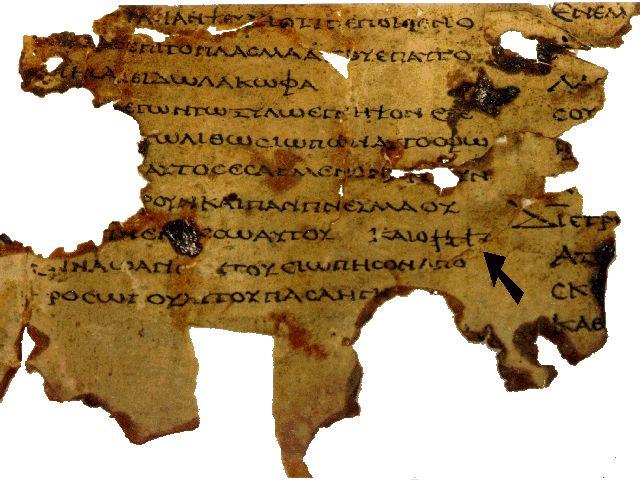 O Livro de Eli - Fragmento da Septuaginta, séc. I. Imaem de wikipedia.org.
