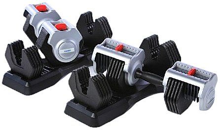 LifeSmart Adjustable Dumbbells Review and Discount!