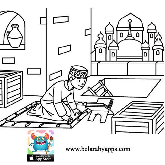 نشاط للاطفال عن المولد النبوي Printable Islamic Coloring Pages For Kids Kindergarten Coloring Pages Coloring Pages Coloring Pages For Kids
