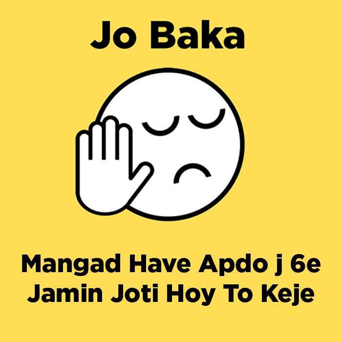 shayariwala in is a best spot for shayari  latest sms jokes