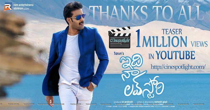 Idi Naa Love Story 2017 is drama releasing in #Telugumovie. Doesn't miss #IdiNaaLoveStory? Click http://cinespotlight.com/upcoming-idi-naa-love-story-2017/. For more #Telugu #movietrailers  http://cinespotlight.com/new-movie-trailers/