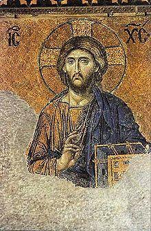 Arte bizantina – Wikipédia, a enciclopédia livre