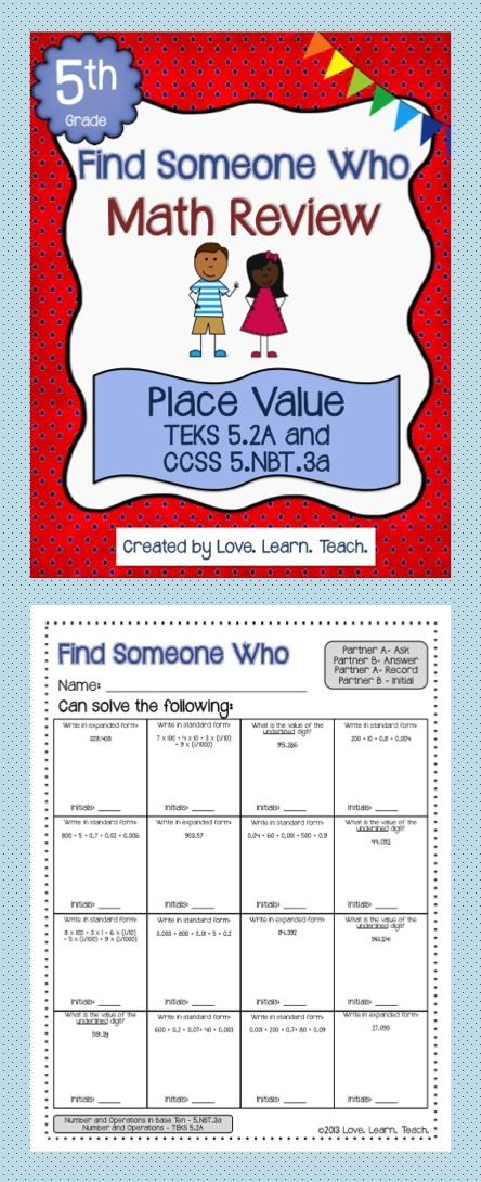Convenient, fun, and quick - this is one way to ensure your students are learning. They'll be active, practicing decimal place value, AND talking about math. {5th Grade aligned} $
