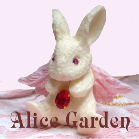 Alice Garden Rose