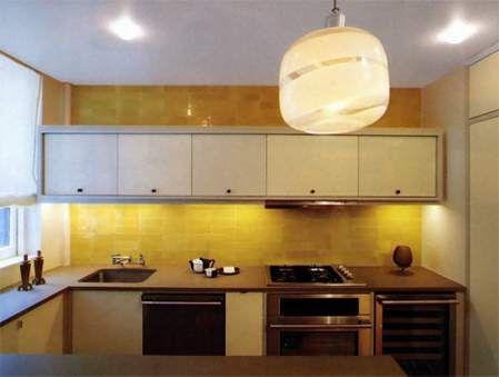 [ Yellow Kitchen Modern Kitchen Design Idea Colourful Tiles Image Pictures  Modern Yellow Kitchens Gallery Design Ideas ]   Best Free Home Design Idea  U0026 ...