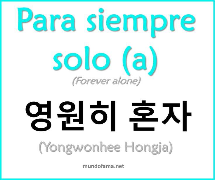 Palabras en Coreano