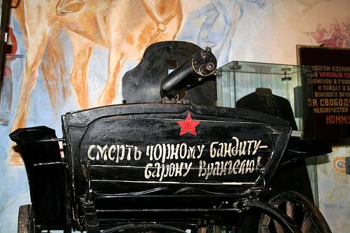 Tachanka used by Makhno on display in Dnipropetrovsk ... Пулеметная Тачанка