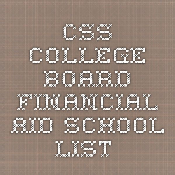 CSS College Board Financial Aid School List