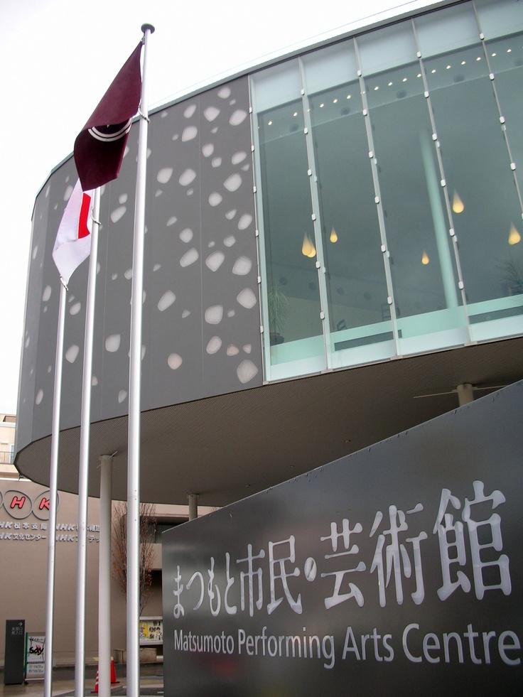 まつもと市民芸術館。