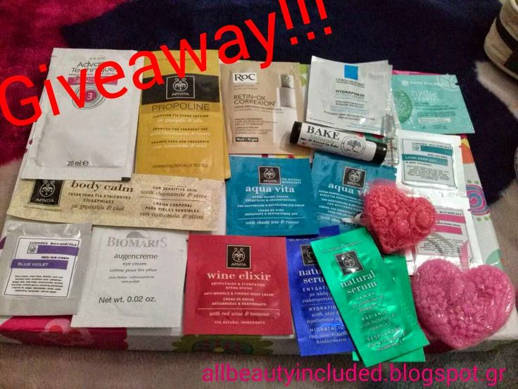 All Beauty Included: Giveaway με δώρο lip balm, 2σαπουνακια και πολλά δείγματα!!!