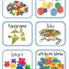 Here are some math manipulative labels for your Math Tubs. They are an excellent visual (especially for the lower grades) so the students can be in...