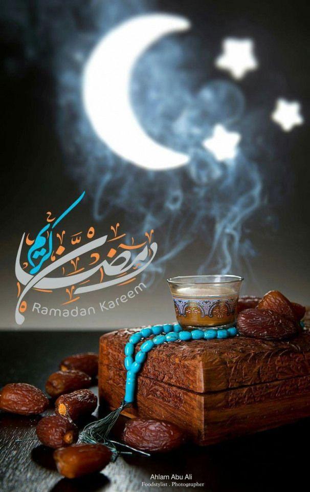 Ramadan Ramadan Cards Islam Ramadan Ramadan Ramadan Mubarak Wallpapers