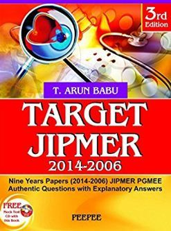 top best books for JIPMER MBBS entrance exam preparation. Useful for various MBBS entrance exams such as JIMPER, AIPMT, AIIMS, BHU, AMU, Kerala PMT etc.