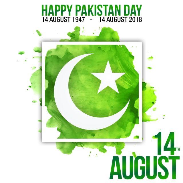 Pakistan Independence Day Element Pakistan Independence Day Pakistan Flag Pakistan Independence