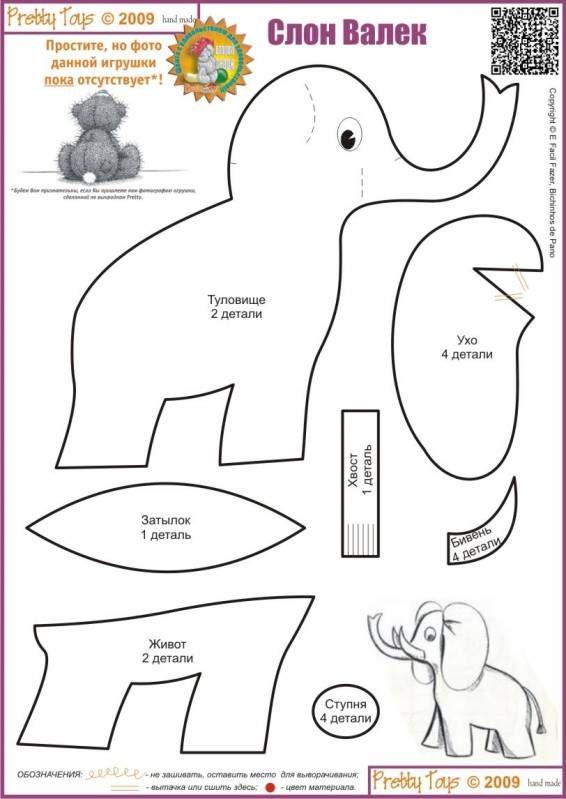 Elephant Valek