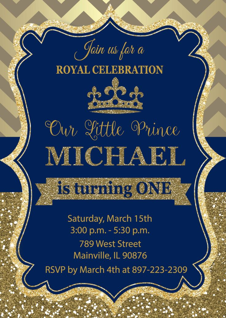 Prince Birthday Party Invitation First Birthday Royal