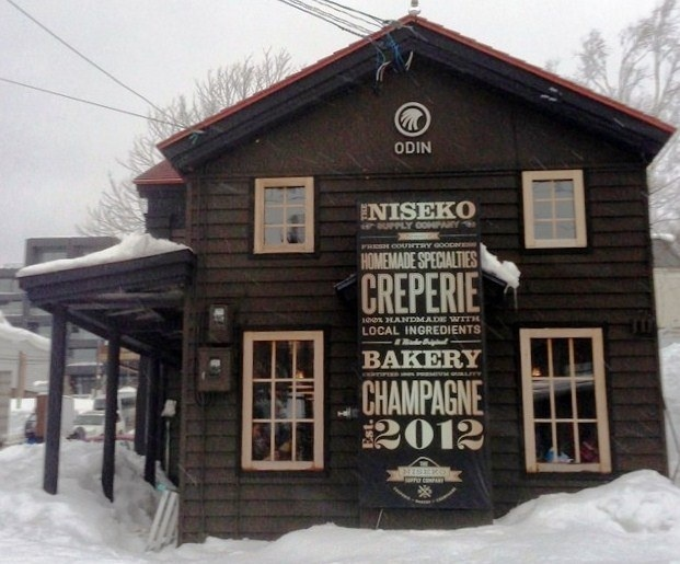 The Niseko Supply Company at Odin | goniseko.com - make the best chocolate croissants!!