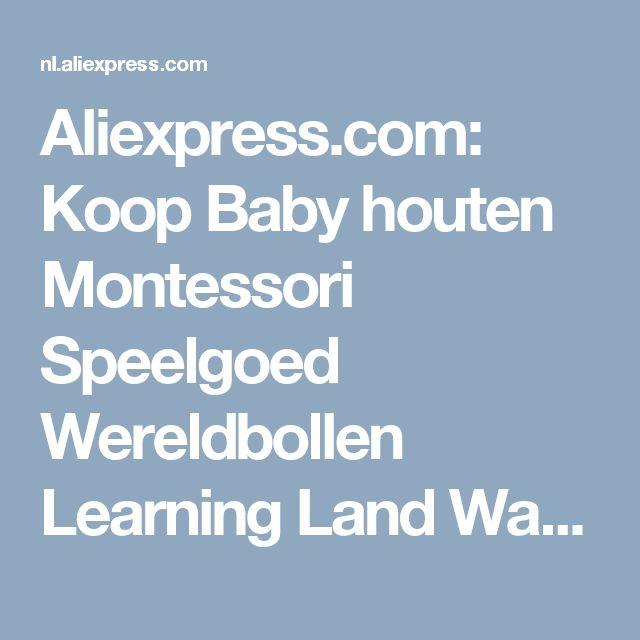 Aliexpress.com: Koop Baby houten Montessori Speelgoed Wereldbollen Learning Land Water Baby Vroege Educatief Kids Geschenken van betrouwbare gift wrapping service prices leveranciers op Logowood store