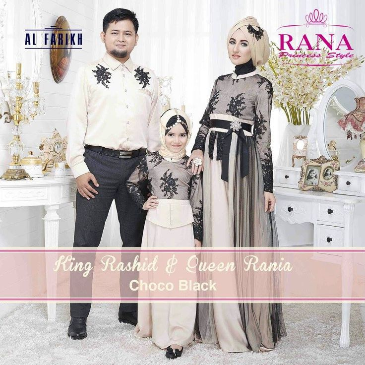 QUEEN RANIA CHOCO BLACK Sarimbit keluarga ini cocok banget untuk dipakai kompakan dihari yang Fitri atau acara pesta dan acara formal lainnya. Menampilkan kesan keluarga yang Bersahaja, Hangat, Modern, dan Kompak. • Harga: ~King Rashid : Rp.285.000,- ~Rashid Kids : Rp.235.000,- ~Queen Rania : Rp.550.000,- ~Rania Kids : Rp.360.000,- Size ibu : LD S88, M92, L96, XL100, XXL106 XXXL112 Panjang dress 140 Fast Respon 089682311152