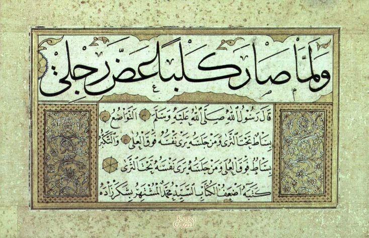 © Şekerzade Mehmed - Kıta - Hadis-i Şerîfler(Paylaşım için Nurullah Özdem'e teşekkür ederiz.)