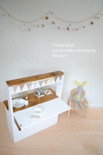 オーダー用「2WAYままごとキッチン」試作品完成しました♡   Chairs and. ナチュラルなインテリアと雑貨と手作りと、日々のこと。