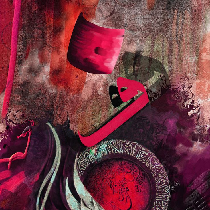 DesertRose///Tcm Calligraphy Painting
