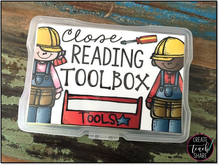 Close Reading Toolbox FREEBIE!! - Create●Teach●Share