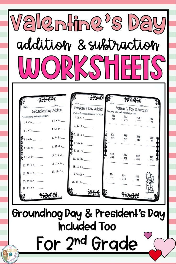 Valentine S Day Addition And Subtraction Worksheets Addition And Subtraction Addition And Subtraction Worksheets Subtraction [ 1104 x 736 Pixel ]