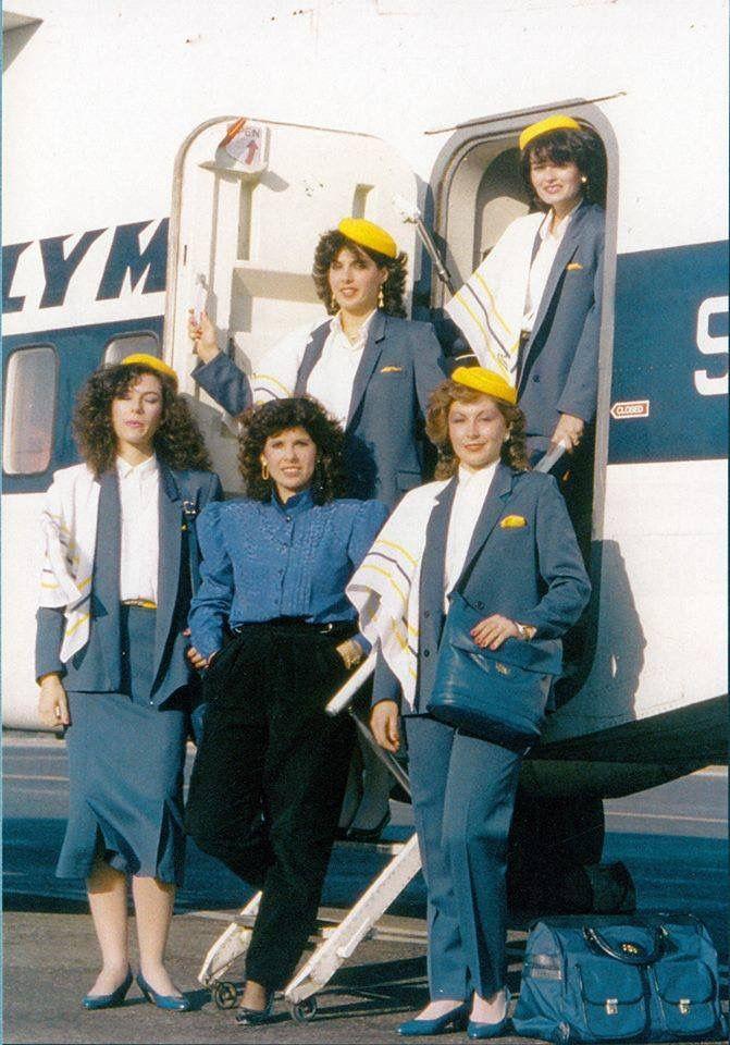 Olympic Airways cabin crew