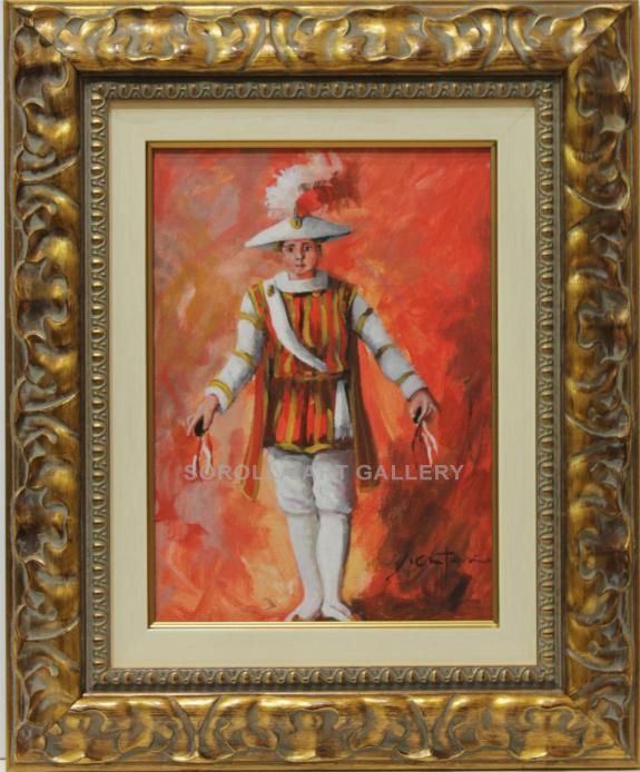 Jose Antonio Borrás : Seise. Medium: Oil on wood Measurements (cm): 52x43 Canvas measurements (cm): 33x24 Interior frame: Yes. Beautiful impressionist painting of a dancing child of the Cathedral of Seville. Beatifully coloured with a bright palette.$296.23
