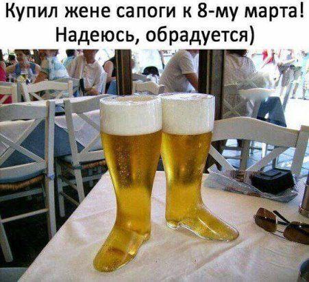 РЖОМ Прикольные картинки, поздравления, стихи.   OK.RU