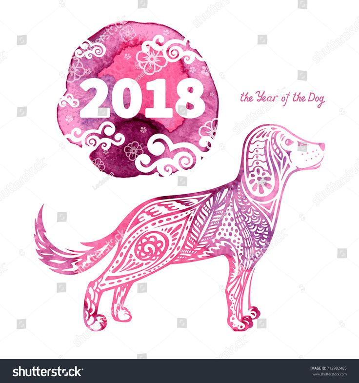 Dog is a symbol of the 2018 Chinese New Year. Watercolor background. Design for greeting cards, calendars, banners, posters, invitations.