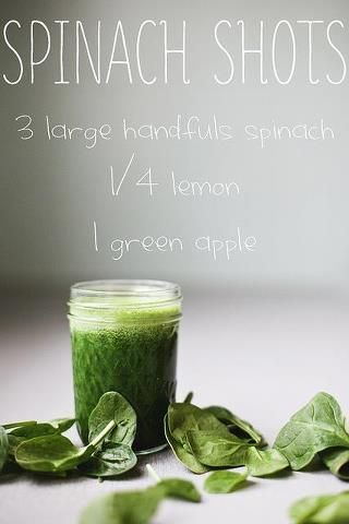 The Spinach Shots Juice Recipe    http://www.juiceupyourlife.tv/ <-- More Recipes :)    Juicing Vegetables