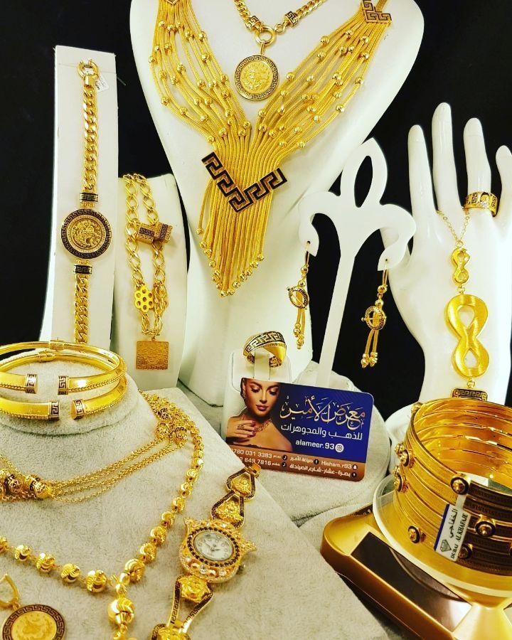 عرض برفكت الامير نسخة ال برفكت من ماركة فرزاجي إيطالي قمة النزاكة والفخامة مكون من 15 قطعه السعر 22 الف دولار السعر بالدينار العراقي Jewelry