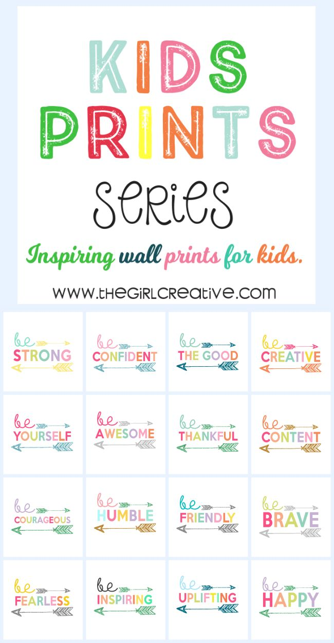 Kids Print Wall Art Collection - Free Printables for Kids http://www.thegirlcreative.com/be-creative-printable-day-4-kids-prints-series/