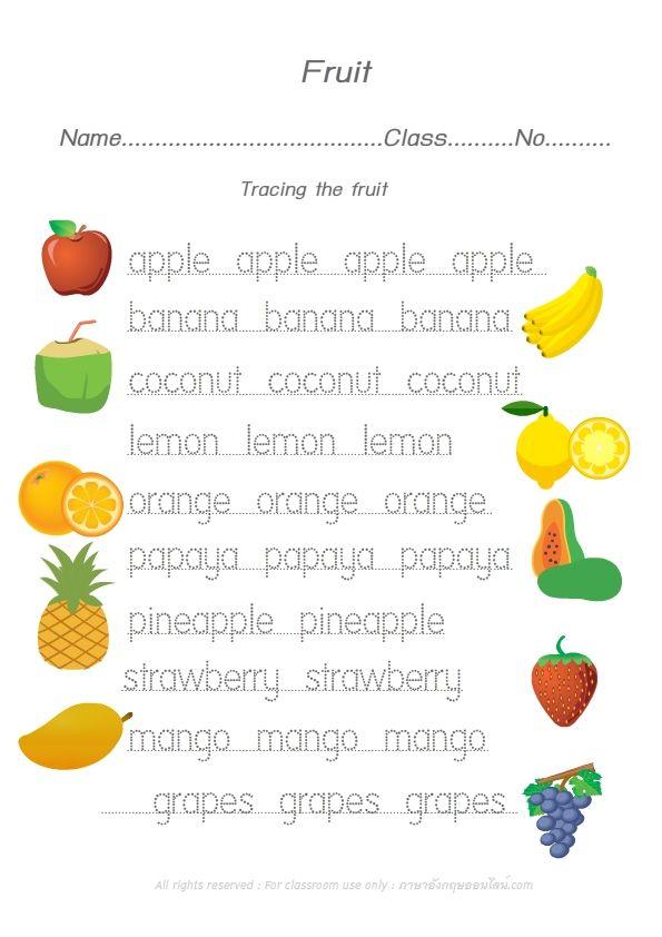 ใบงานภาษาอ งกฤษสำหร บเด กๆ Fruit ผลไม ต างๆ ภาษาอ งกฤษออนไลน แบบฝ กห ดสำหร บเด กก อนว ยเร ยน การศ กษา แบบฝ กห ดเด ก