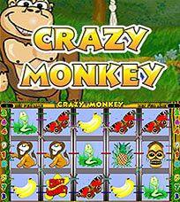 Казино играть онлайн на деньги с минимальным депозитом контрольчестности рф