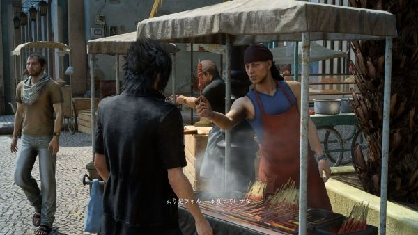Final Fantasy XV 'Sales' Pass Five Million Day One.