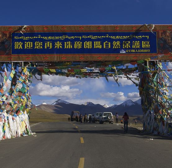 Prayer flags cover the gateway to the district in Tibet where Mt Everest, known in Tibet as Qomolangma, is located. The next stop on the journey is Tingri to spend the night before heading up to the base camp on the north side.