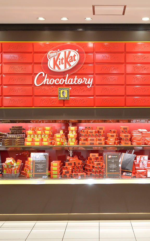 Japanese KitKat Store in Ikebukuro