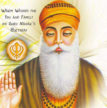 Guru Nanak Jayanti Pictures, Images, Photos