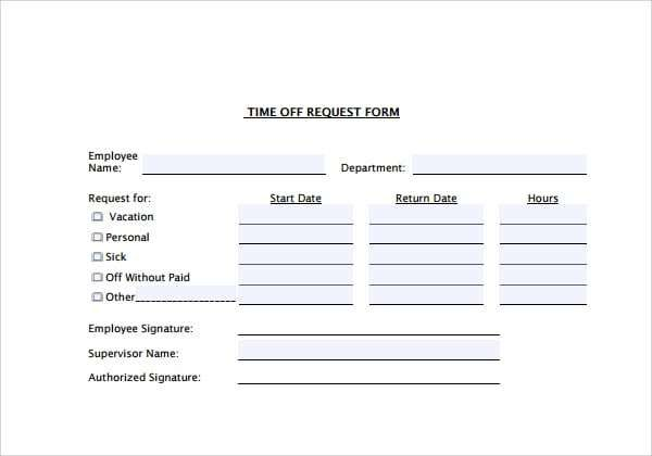 time off request forms
