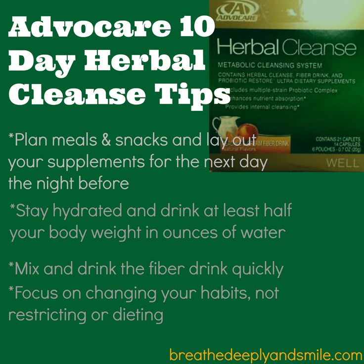 Advocare Herbal Cleanse Review {Advo 24 Day Challenge}