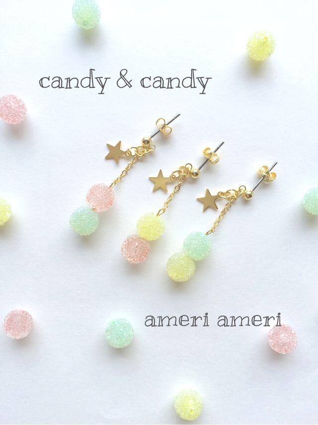 星☆ キャンディ&キャンディ シャーベットカラーのピアス