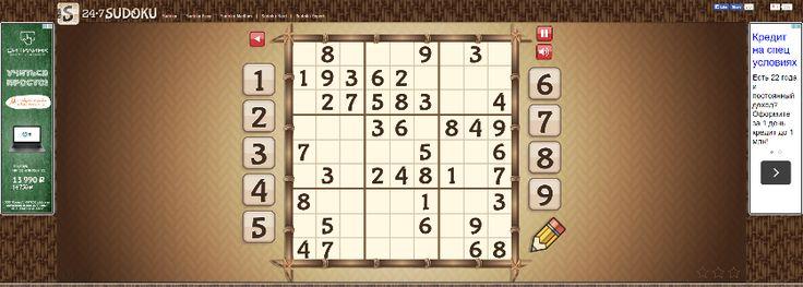 http://adcoock.com/sites/top-25-best-sudoku-online-game-play-sites.html
