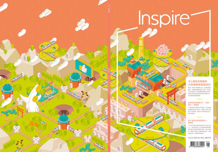 Cover Illustration for Inspire Magazine #subwayClient / Inspire Magazine 意念圖誌 / Taipei, Taiwan---Cover & Inside Illustrations for CSP Magazine2016 Category Management Handbook | April 2016Client / CSP Magazine / WinsightArt Director / Nico Heins…