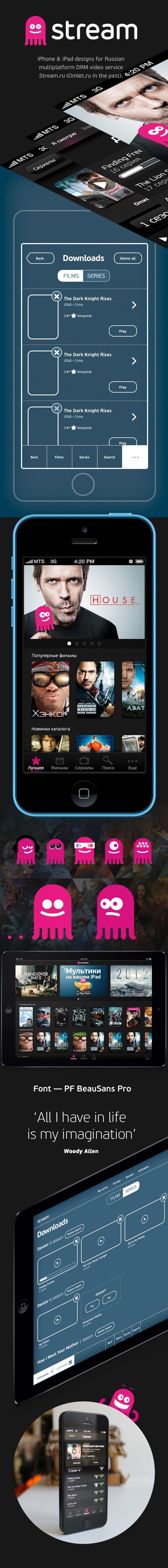 Stream iPad & iPhone app